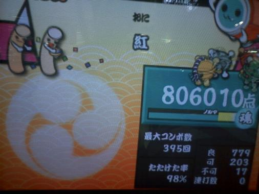 HI3D0355_20100212175147.jpg