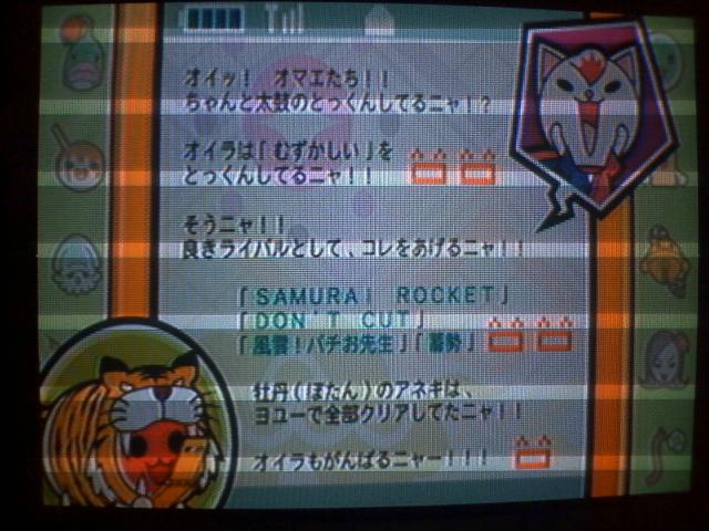 HI3D0803.jpg