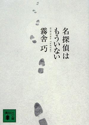 20090408G067.jpg