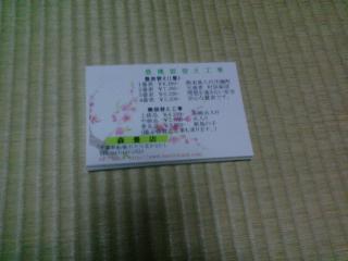 20120127164122.jpg