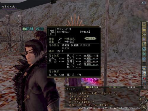 anzu_convert_20110814200758.jpg