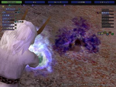 jyosui_convert_20110922231106.jpg