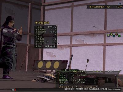 kotarou_convert_20110605164059.jpg