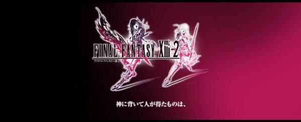 FinalFantasyXIII-2