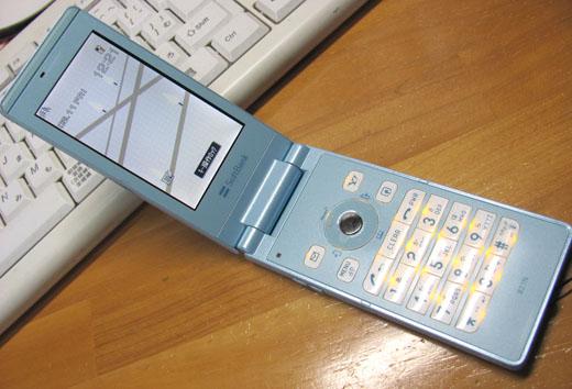 携帯電話機