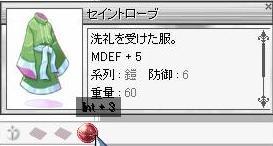 091222HSE.jpg