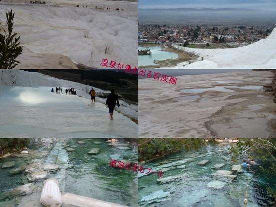トルコ旅行6