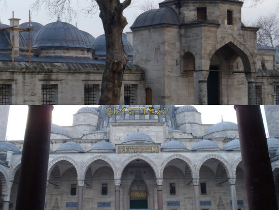 トルコ旅行25