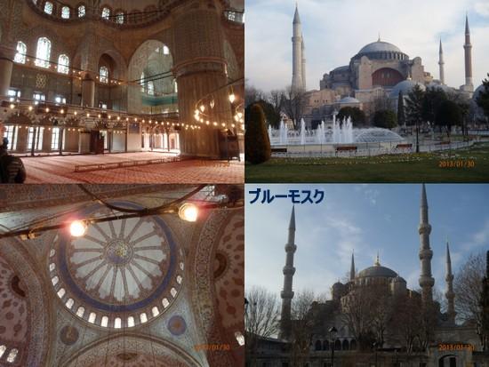 トルコ旅行26