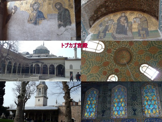 トルコ旅行29