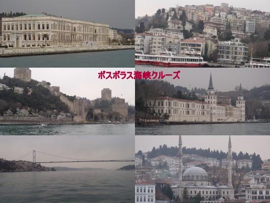 トルコ旅行31