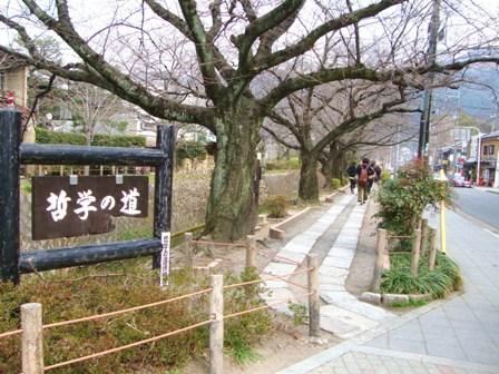 201103銀閣寺 (2)