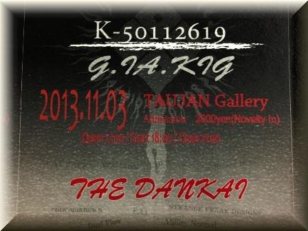 DM_2013100318221417b.jpg
