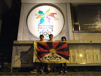 長野にたどり着いたチベット旗
