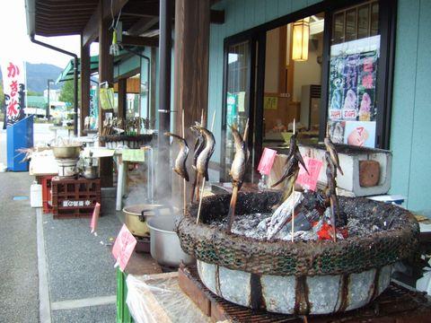 あゆが200円、かじかは350円。
