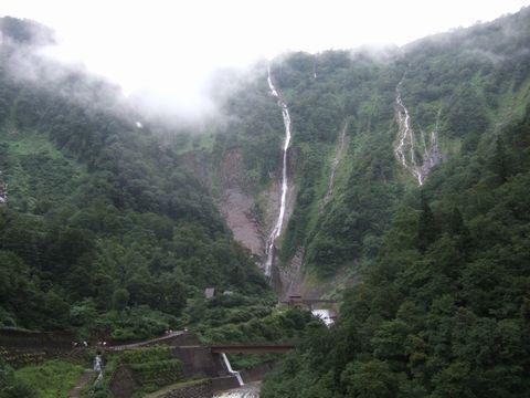 上部に霞が掛かったハンノキ滝。