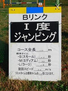 11112610 JP1