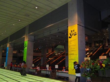 TOKYO JAZZ2010