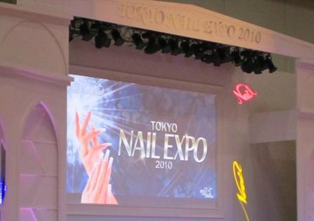 nail expo 2010