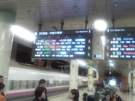 上野駅新幹線ホーム