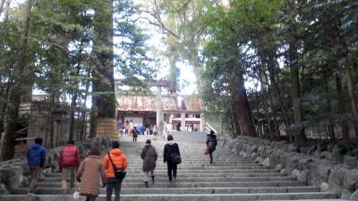 20130127isejingu