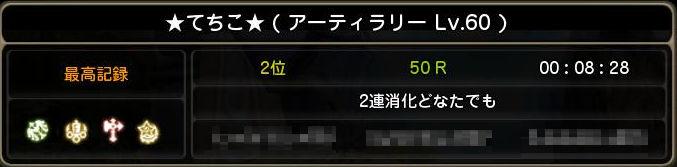 ダークレア1