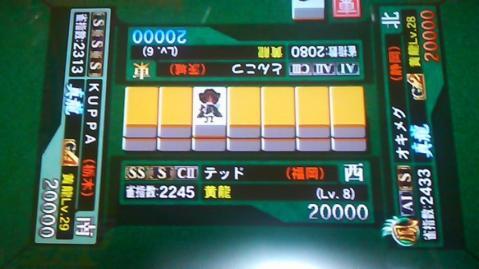 101202定例2011