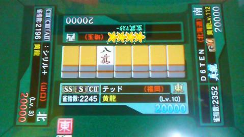 101204ハナさんあわせ1840段東