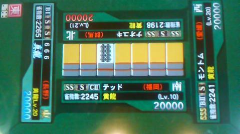 110106定例2011
