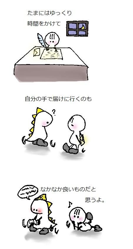 note!!q