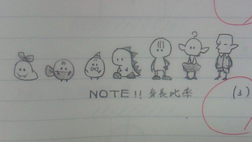 NEC_6707.jpg