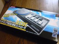 003 IIDX 専コン