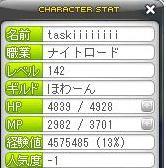 Maple110107_222642.jpg