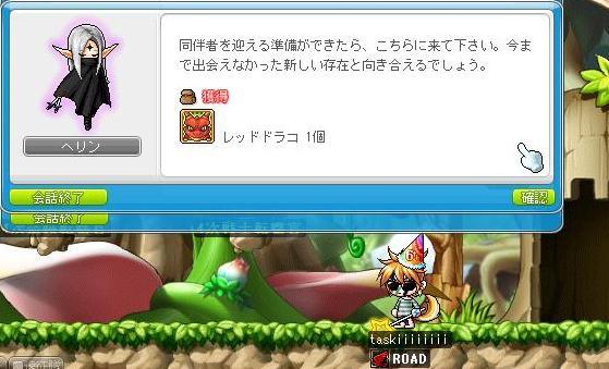 dorako.jpg