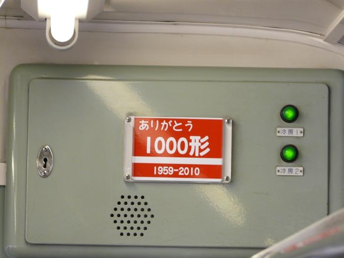 P1100257.jpg