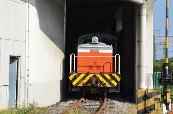 D351 (20131108)@日本製紙富士工場