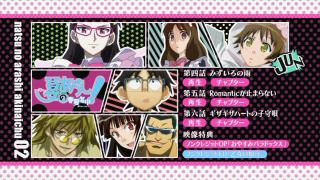 arashi2_02_menu1.jpg