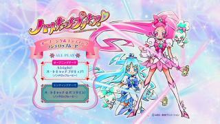 heartcatch_cd_menu.jpg