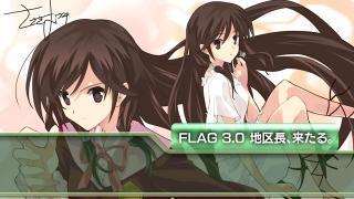 kaminomi202_endcard.jpg