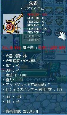 Maple120420_001002.jpg