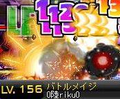 Maple120420_232523.jpg