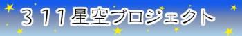 2012-03-03_213641.jpg