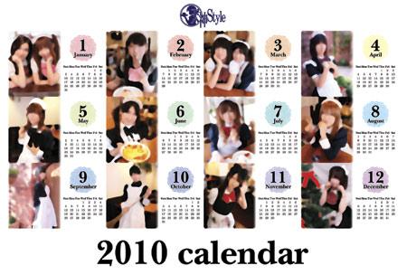 2010calendar-tenjin_style.jpg