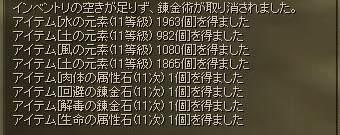 20100039_.jpg