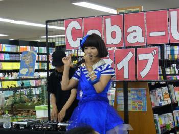 Coba-U ライブ