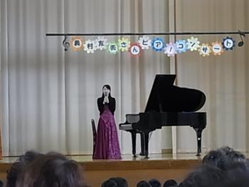 奥村友美コンサート1