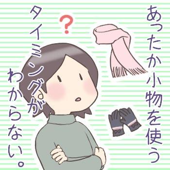 コピー ~ nikki121