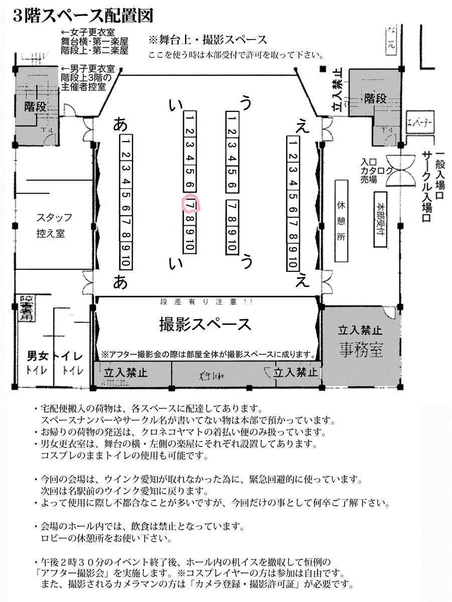 betu3fmap.jpg