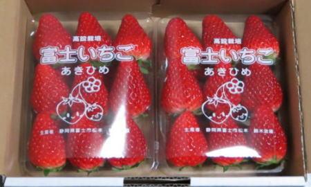 富士イチゴ