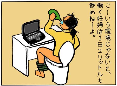 労働妊婦用デスク